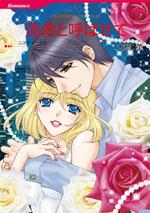http://www.harlequin.co.jp/upload/save_image/hqc_cm266_l.jpg