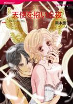 http://www.harlequin.co.jp/upload/save_image/hqc_cm292_l.jpg
