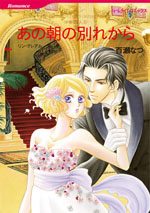 http://www.harlequin.co.jp/upload/save_image/hqc_cm302_l.jpg