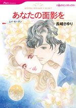http://www.harlequin.co.jp/upload/save_image/hqc_cm309_l.jpg