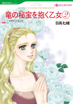http://www.harlequin.co.jp/upload/save_image/hqc_cm343_l.jpg