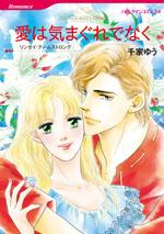 http://www.harlequin.co.jp/upload/save_image/hqc_cm346_l.jpg
