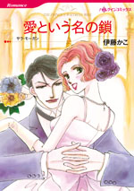 http://www.harlequin.co.jp/upload/save_image/hqc_cm347_l.jpg
