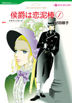 http://www.harlequin.co.jp/upload/save_image/hqc_cm350_l.jpg