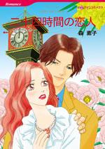 http://www.harlequin.co.jp/upload/save_image/hqc_cm352_l.jpg