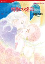 http://www.harlequin.co.jp/upload/save_image/hqc_cm354_l.jpg