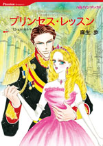 http://www.harlequin.co.jp/upload/save_image/hqc_cm366_l.jpg