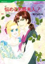 http://www.harlequin.co.jp/upload/save_image/hqc_cm367_l.jpg
