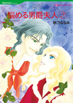 http://www.harlequin.co.jp/upload/save_image/hqc_cm368_l.jpg