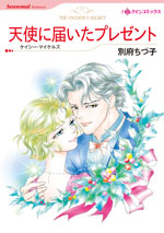 http://www.harlequin.co.jp/upload/save_image/hqc_cm371_l.jpg