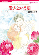 http://www.harlequin.co.jp/upload/save_image/hqc_cm372_l.jpg
