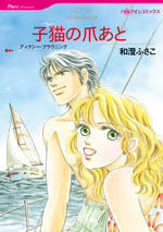 http://www.harlequin.co.jp/upload/save_image/hqc_cm377_l.jpg