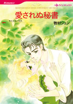 http://www.harlequin.co.jp/upload/save_image/hqc_cm379_l.jpg