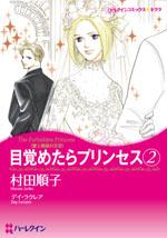 http://www.harlequin.co.jp/upload/save_image/hqc_cmk103_l.jpg