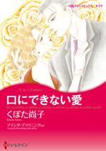 http://www.harlequin.co.jp/upload/save_image/hqc_cmk104_l.jpg
