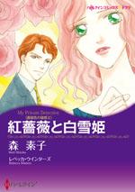 http://www.harlequin.co.jp/upload/save_image/hqc_cmk107_l.jpg