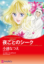 http://www.harlequin.co.jp/upload/save_image/hqc_cmk110_l.jpg