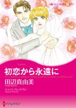 http://www.harlequin.co.jp/upload/save_image/hqc_cmk113_l.jpg