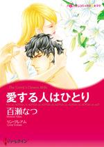 http://www.harlequin.co.jp/upload/save_image/hqc_cmk139_l.jpg