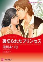 http://www.harlequin.co.jp/upload/save_image/hqc_cmk140_l.jpg