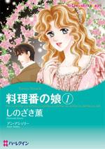 http://www.harlequin.co.jp/upload/save_image/hqc_cmk152_l.jpg