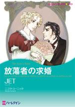 http://www.harlequin.co.jp/upload/save_image/hqc_cmk154_l.jpg