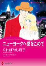 http://www.harlequin.co.jp/upload/save_image/hqc_cmk155_l.jpg