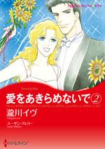 http://www.harlequin.co.jp/upload/save_image/hqc_cmk164_l.jpg