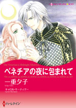 http://www.harlequin.co.jp/upload/save_image/hqc_cmk165_l.jpg