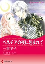 http://www.harlequin.co.jp/upload/save_image/hqc_cmk165_l.jpg