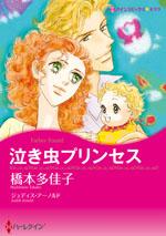 http://www.harlequin.co.jp/upload/save_image/hqc_cmk166_l.jpg