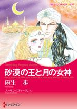 http://www.harlequin.co.jp/upload/save_image/hqc_cmk168_l.jpg