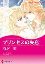 http://www.harlequin.co.jp/upload/save_image/hqc_cmk171_l.jpg