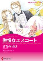 http://www.harlequin.co.jp/upload/save_image/hqc_cmk172_l.jpg